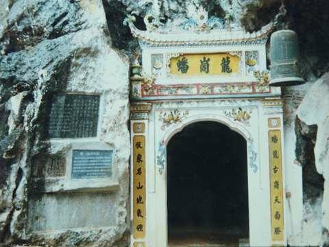 images/upload/NinhBinh/ChuaBanLong/anh01.jpg